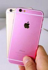 Б / у iphone