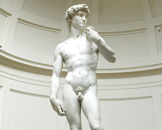 Статуя «Давид»