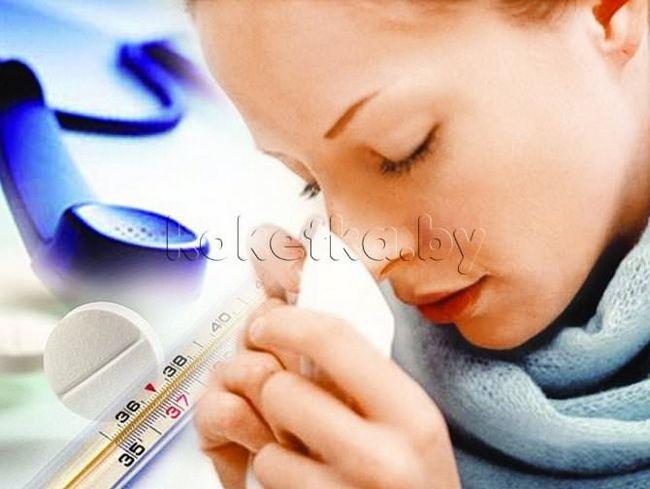 Швидке лікування застуди