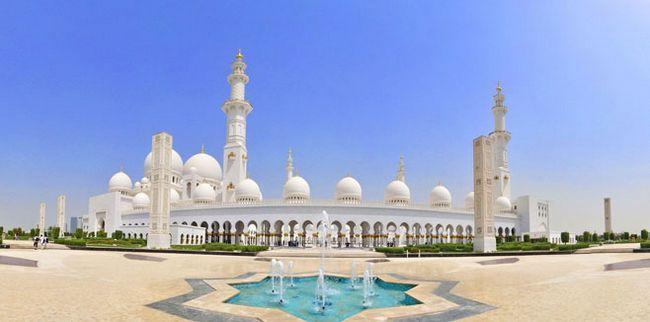 Центр ОАЕ Абу-Дабі
