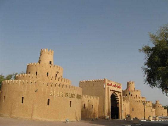 Місто Аль-Айн