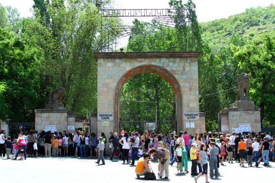 Значний Єреванський зоопарк