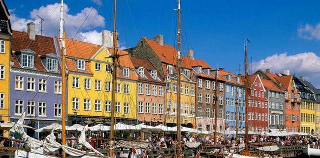 місто Копенгаген