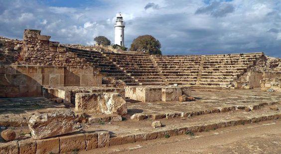 Пафос - археологічний парк