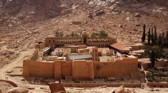 Монастир святої Катерини