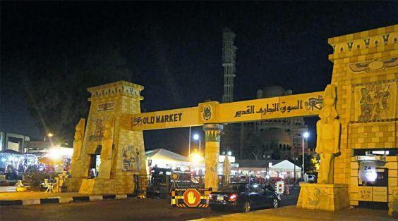 Ринок «Old Market»