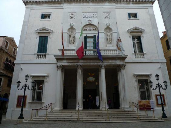 Театр «Ла Феніче» фасад