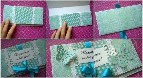 Конверт своїми руками: Як оформити конверт своїми руками