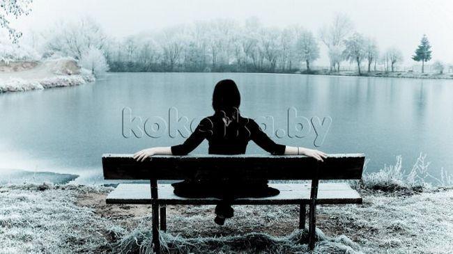 Як визначити депресію у людини