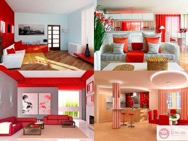 Червоний колір в інтер`єрі квартири