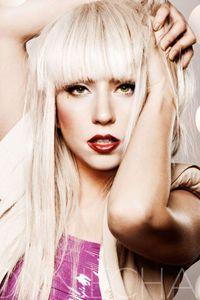 Леді Гага заспіває в космосі