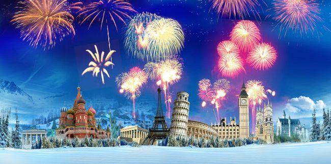 Найкращі міста для зустрічі Нового року